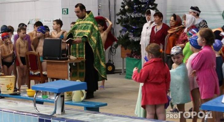 В этом году крещенские купания в бассейнах проводиться не будут