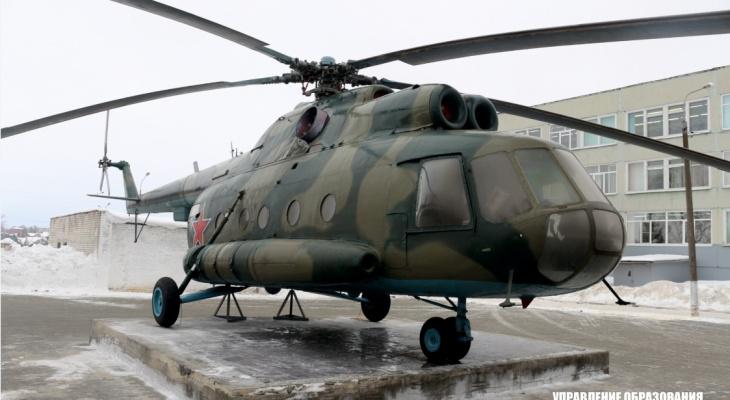В Чебоксарах установили вертолет Ми-8 для школьников