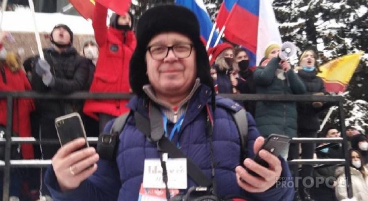 Блогеру грозит штраф до 20 000 рублей за участие в митинге 23 января