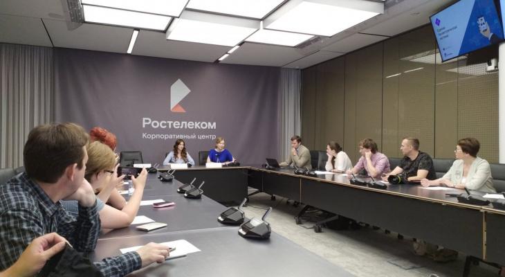 «Вместе в цифровое будущее»: на спецноминацию «Цифровой регион» поступило уже более 100 работ
