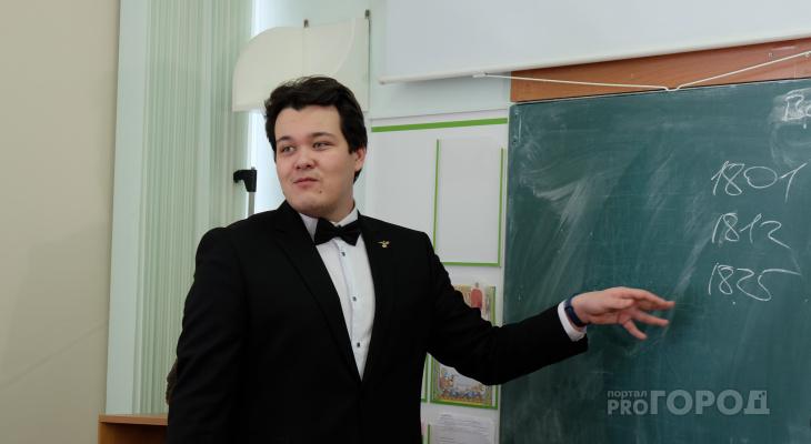 """Молодой преподаватель истории стал финалистом """"Учитель года России"""""""
