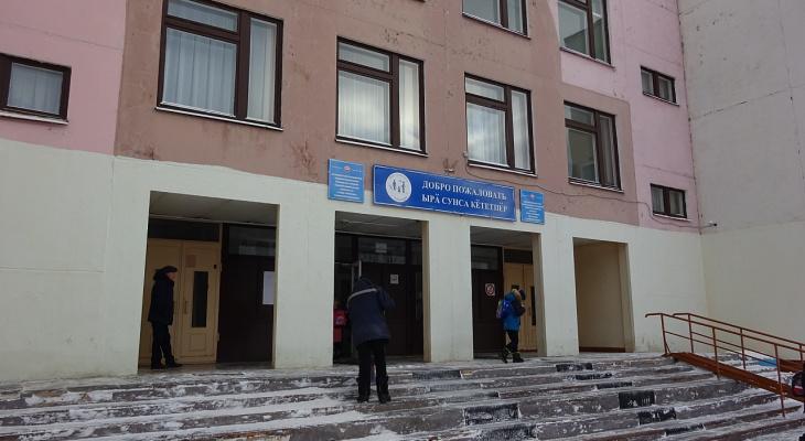 В Чебоксарах из-за морозов отменили очные школьные занятия