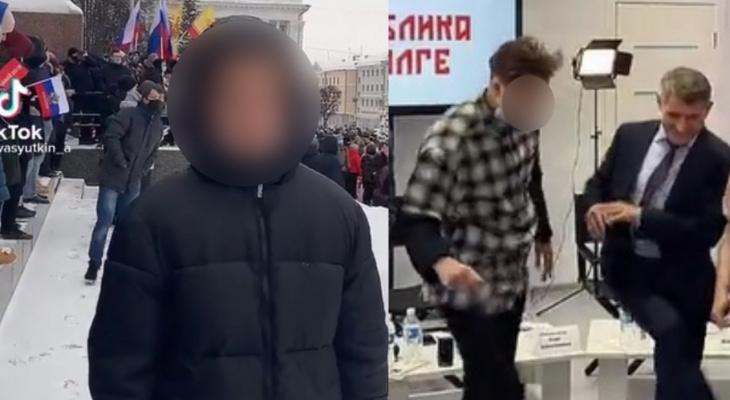 Раскрыт второй участник танца с главой Чувашии: он был на митинге 23 января