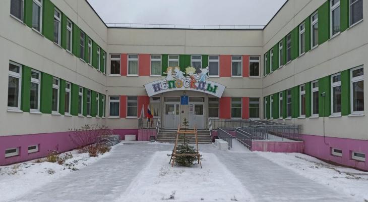 Три детских сада Чебоксар признали лучшими в стране