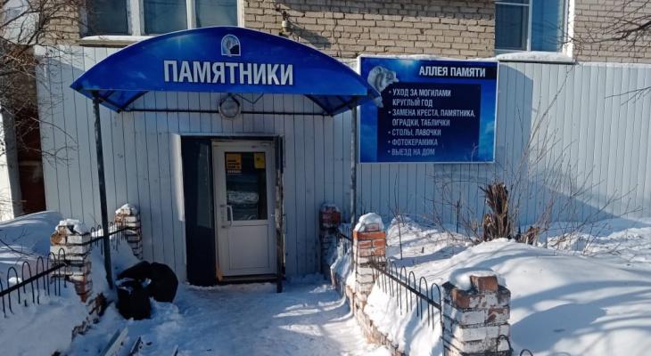 Компания «Аллея Памяти» переехала в центр Новочебоксарска