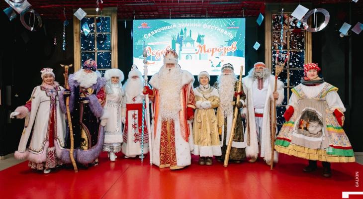 В Чебоксарах прошел первый Сказочный зимний фестиваль национальных дедов морозов