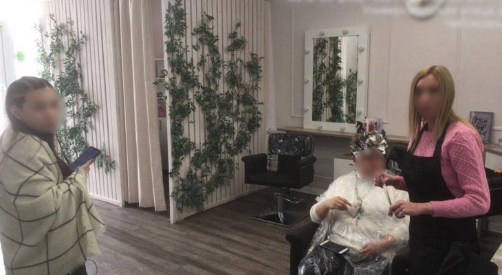 Власти Чебоксар нагрянули с масочным рейдом в салон красоты и букмекерам