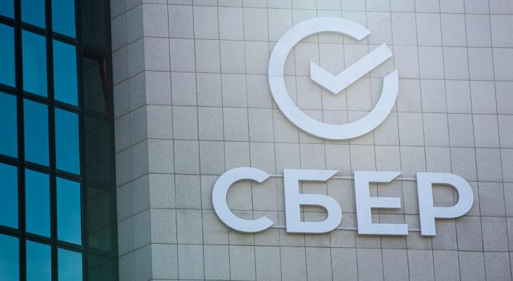 Сбер — один из лидеров в рейтинге самых экологичных компаний России