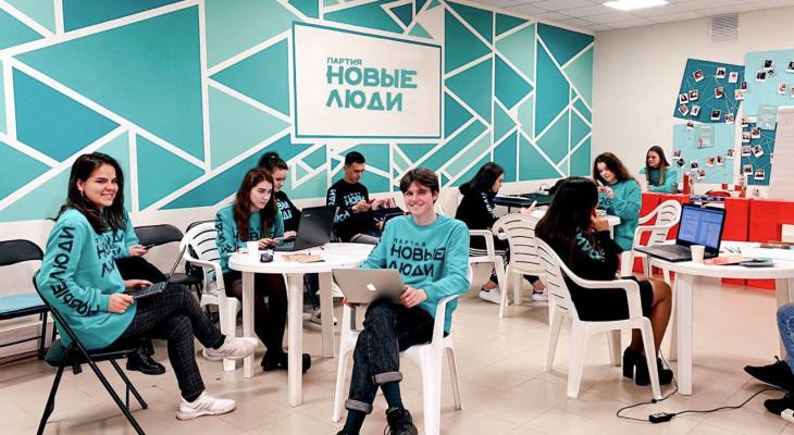 «Новые люди» продлили прием заявок на «Марафон идей» в Чувашии