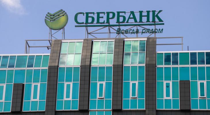 Режим работы Сбербанка с 6 по 9 марта