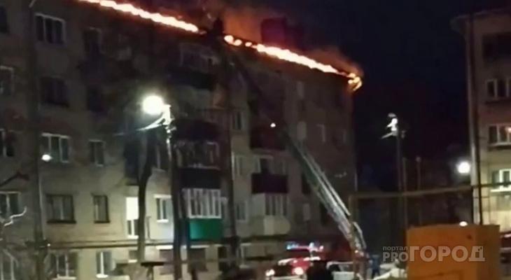 В Канаше ввели режим чрезвычайной ситуации после пожара