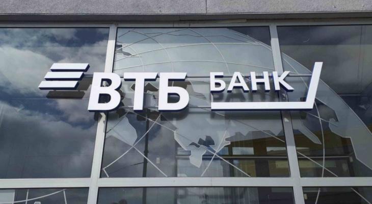 ВТБ снижает ставкупо кредитам наличными