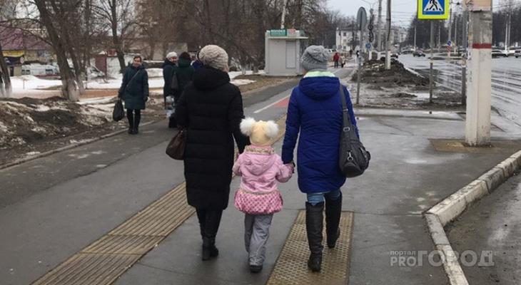 Семьям Чувашии перечислят пособия на детей от 3 до 7 лет в течение двух дней