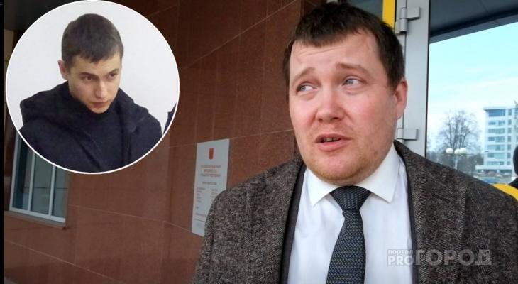 """Адвокат Олега Ладыкова: """"Он исправился, устроился на работу и возместил ущерб"""""""