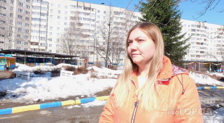 """Чебоксарка пожаловалась на поборы в детском саду: """"Нам предложили сделать подарок садику и скинуться на окна"""""""
