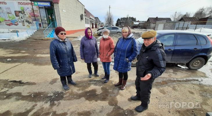 """Жители чувашского села вышли на улицу: """"Работы нет, денег не хватает, невыгодно держать коров"""""""