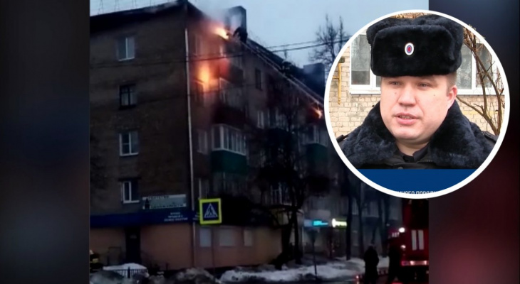 Полицейские спасли парализованного мужчину из горящей пятиэтажки