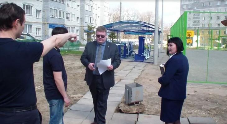 Граждане РФ проголосуют за объекты для благоустройства