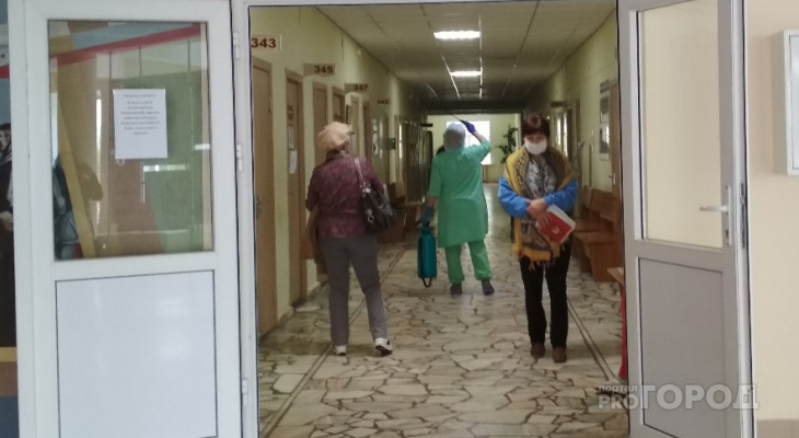Власти Чувашии ускоряют темпы вакцинации взрослых, открывая все больше пунктов - Новости
