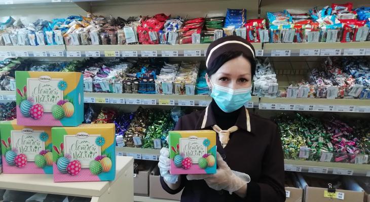 Фирменные магазины «Акконд» представляют новый набор конфет: «С наступающей Светлой Пасхой!»