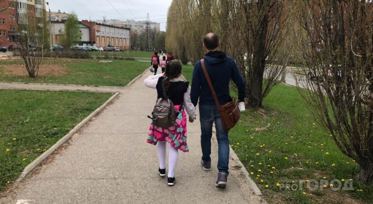 Путинские выплаты на школьников получат и родители будущих первоклассников