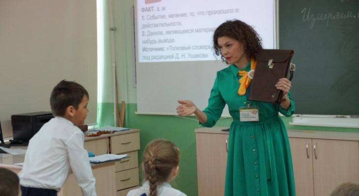 Учительница начальных классов стала лучшим педагогом Чувашии