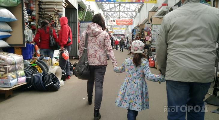 В Чувашии некоторым семьям начнут выдавать от 200 до 500 тысяч рублей
