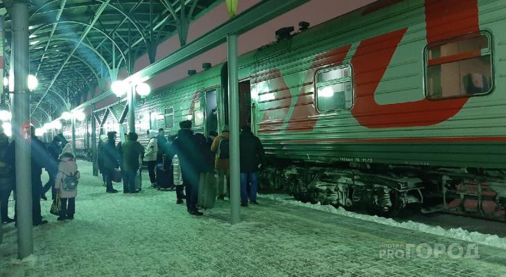 Поездка в поезде Чебоксары - Москва обернулась уголовным делом для жителя Чувашии