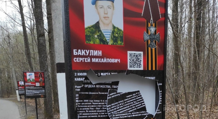 Вандалы в Новочебоксарске разбили плакаты, посвященные военнослужащим