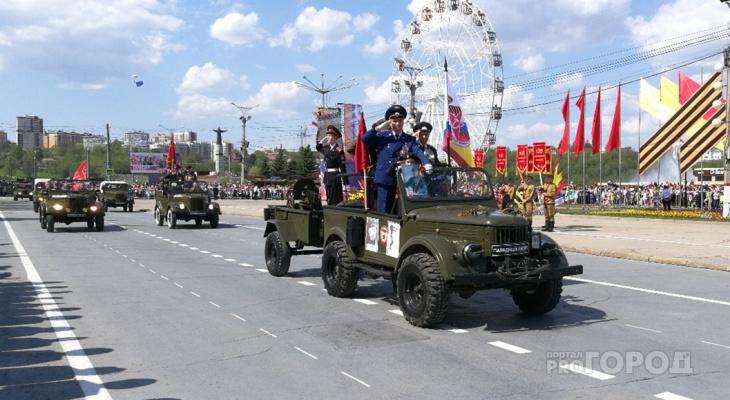 Какие дороги перекроют во время Парада Победы с участием военной техники в Чебоксарах