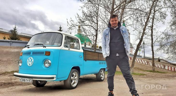 Житель Чувашии купил старый Volkswagen и вложил в него миллион рублей