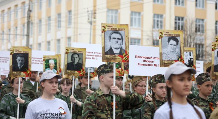 Впервые в Чувашии прошло шествие памяти строителей Сурского и Казанского оборонительных рубежей