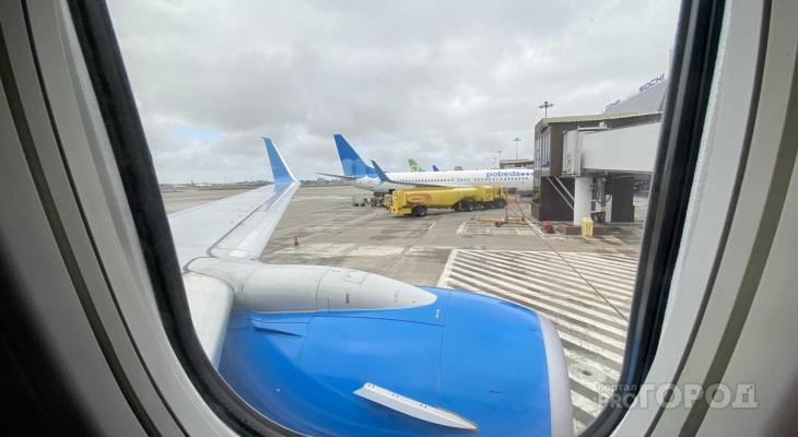 Чебоксарка потеряла 35 000 рублей, оформляя авиабилеты онлайн