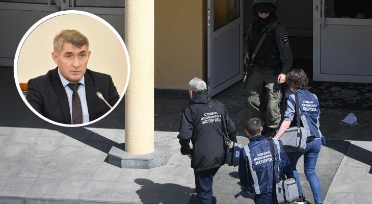 Глава Чувашии дал поручения после стрельбы в казанской гимназии