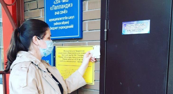 После трагедии в Казани в детсадах Чебоксар усилят контроль