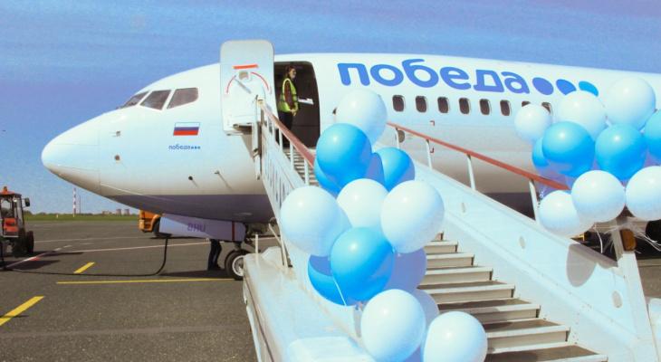 Из Чебоксар запустили дневной авиарейс в Шереметьево