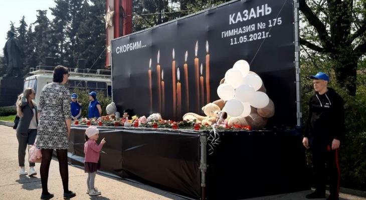 Открыт счет Российскому Красному Кресту для сбора средств пострадавшим и семьям погибших в Татарстане