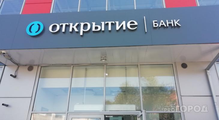 Банк «Открытие» выплатил 70 % общей суммы страхового возмещения вкладчикам банка «Нейва»