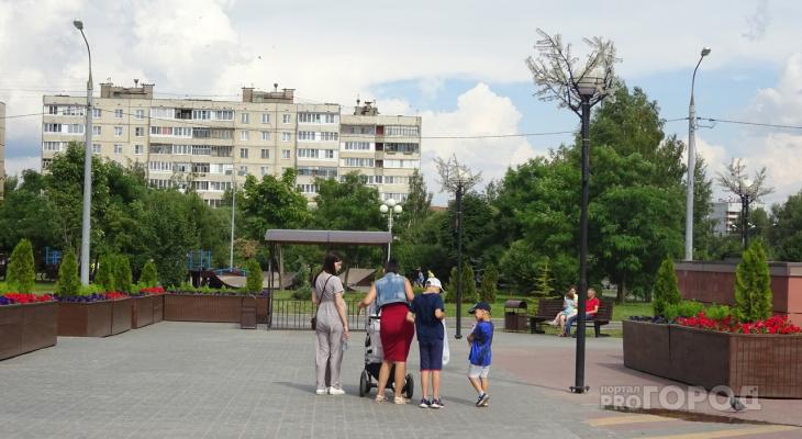 Новую выплату в 5 тысяч рублей получат 18 тысяч семей Чувашии