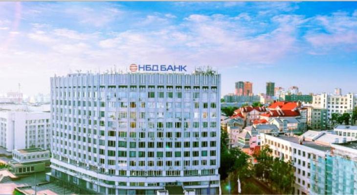 НБД-Банк отмечает 29-летие со дня основания