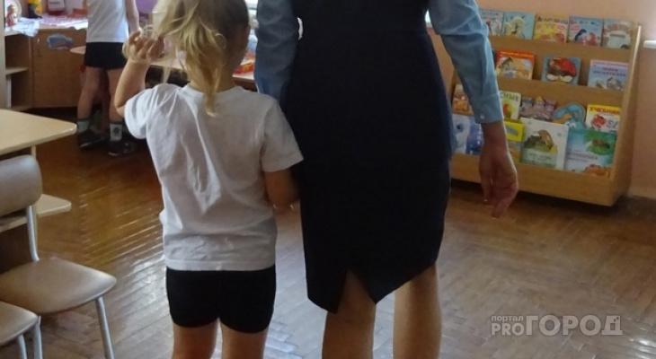 В Чувашии сняли один коронавирусный запрет для родителей