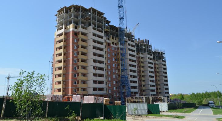 Позиция 26 микрорайона Университет: квартиры в ипотеку по льготным ставкам
