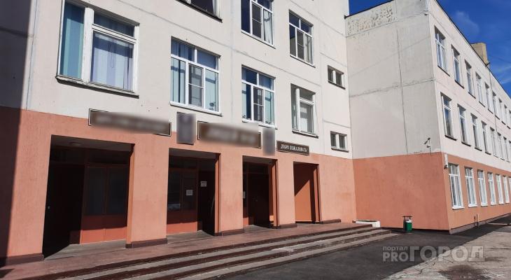 Учителю физики в Чебоксарах дают за работу 15000 рублей, а уборщице - 19000