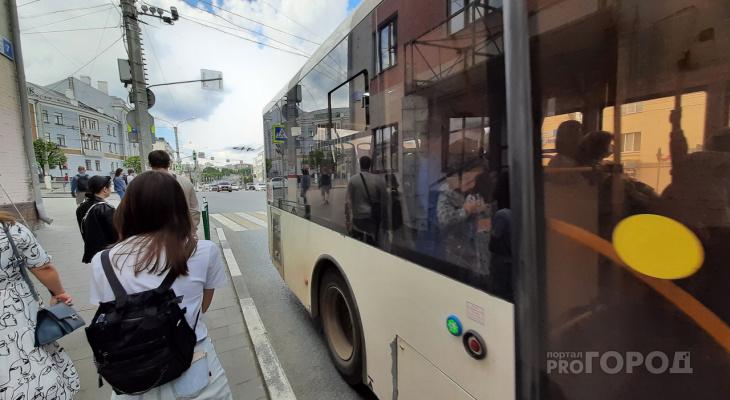 В Чебоксарах сменят перевозчика на трех маршрутах