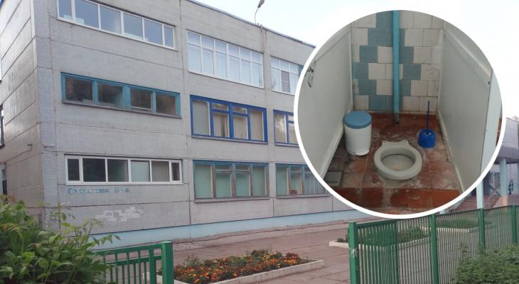 Школьный туалет из Чебоксар попал в конкурс худших в стране и может выиграть