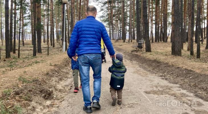 Чиновники предложили ввести в стране отцовский многодетный капитал