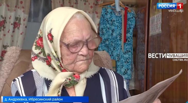 Учительнице исполнилось 100 лет, и она помнит стихи наизусть