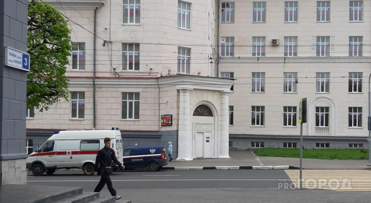 Банк России составил список нелегальных компаний, среди них и контора из Чувашии
