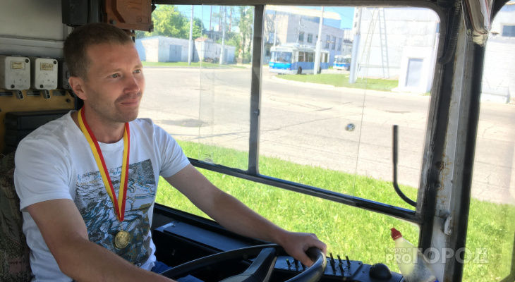 """Лучший водитель троллейбуса в Чебоксарах: """"Мне нравится в моей работе стабильность"""""""