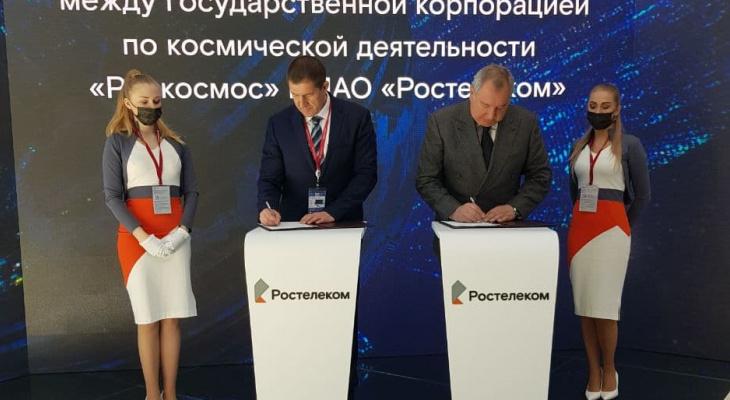 «Ростелеком» и «Роскосмос» модернизируют телекоммуникации на Восточном